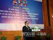 东盟成立50周年:东盟经济共同体——越南企业的商机
