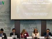第七次东海问题年度研讨会在美国华盛顿举行