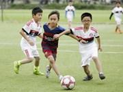 """""""越南社区足球""""项目荣获""""梦想亚洲奖"""""""