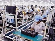 2017年上半年胡志明市工业生产指数增长7.22%
