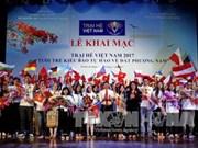 2017年越南夏令营活动正式启动