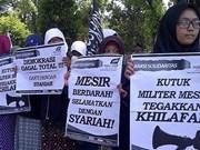 印尼政府查禁伊斯兰解放党活动