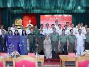 国会主席阮氏金银出席人民公安力量革命有功人员表彰大会