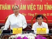 阮春福总理:巴地头顿省正在迎来发展转折点
