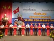 """""""越南的黄沙与长沙——历史证据和法律依据""""资料地图展在承天顺化省举行"""