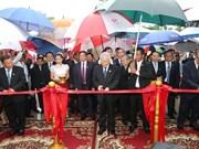 越共中央总书记阮富仲出席越柬友谊纪念碑竣工仪式