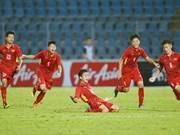 2017年东南亚U15足球锦标赛:越南队在决赛会师泰国队
