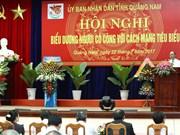 政府总理阮春福在广南省出席模范革命有功者表彰大会