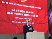 越南驻乌克兰大使馆举行活动 纪念伤残军人及烈士日
