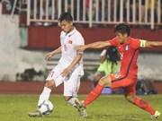 2018年U23亚洲杯预选赛:越南队毫无悬念进入正赛