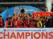 越南队点球大战以4比2击败泰国队 问鼎冠军