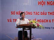 30年来越南油气集团已出售数亿吨原油