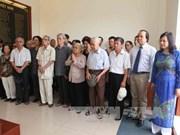 越通社举行越南伤残军人与烈士日70周年纪念活动