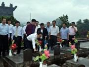 越南伤残军人与烈士日70周年:政府领导开展走访慰问和知恩报恩活动