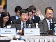 2017年亚太经合组织工商咨询理事会第三次会议周正式启动