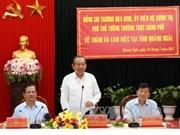 张和平:广义省努力将民族政策落到实处