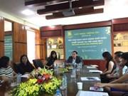 2017年第六届浙江出口商品(越南)交易会即将在河内举行