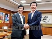 进一步加强日本千叶县和越南各地方之间的交流与合作