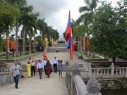 乂安省拟将越老烈士陵园建设成为信仰旅游目的地