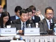 越南为APEC工商咨询理事会第三次会议做出积极贡献