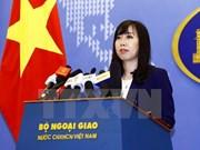 越南外交部发言人黎氏秋恒:越南有关油气活动在完全归越南管辖海域进行