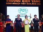 越南150个越南农业产品品牌获表彰