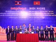 越老建交55周年:越南胡志明市投资促进会在老挝首都万象举行