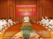 阮富仲:越共中央反腐败指委会各项工作有序进行  各委员扎实做好本职工作