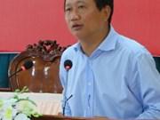 越南重大腐败案逃犯郑春青已投案自首