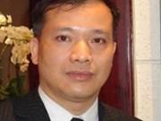 阮文台及其同犯因涉嫌颠覆国家政权罪被越南公安提起诉讼