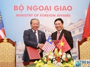 马来西亚媒体:越马两国关系已迈上新台阶