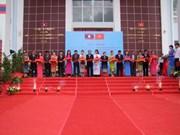 胡志明市与川圹省关系和越老关系图片展在老挝开展