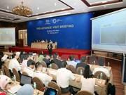 加大对国际事件的宣传力度  努力提高越南的国际地位