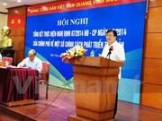 郑廷勇副总理:需要尽快克服67/NĐ-CP号决定所存在的不足之处