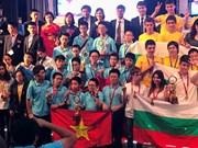 越南学生在印度国际数学竞赛夺得冠军杯