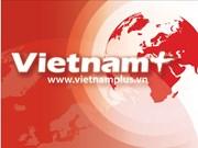 """旅居老挝越南人发扬""""饮水思源""""传统"""
