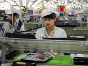 2017年前7月越南工业生产指数略增