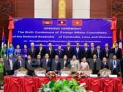 柬老越三国国会对外委员会第六次会议在老挝首都万象开幕