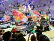 2017年越南汽车展览会在胡志明市举行