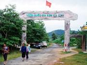 努力推动嘉莱省旅游业进入新发展阶段