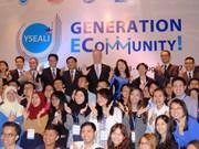 东南亚青年领袖倡议电子社区研讨会在越南举行