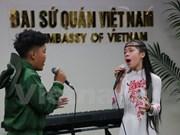 越南才艺小精灵在新西兰推广越南文化