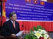 柬老越三国国会对外委员会致力加强合作