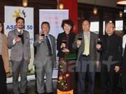 越南驻南非大使馆举行文化旅游与饮食周活动