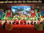 2017年第一次广宁省东北地区各民族体育文化周开幕