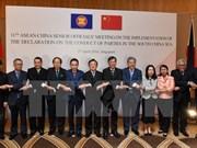 第50届东盟外长会:东盟外长就《东海行为准则》框架草案达成一致