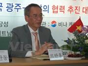 韩国企业代表对后江省为加大招商引资力度所作出的努力给予高度评价