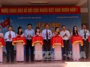 """""""黄沙和长沙归属越南——历史证据和法律依据""""地图资料展在平顺省举行"""