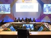 第50届东盟外长会:加强大湄公河次区域5国与印度之间的交通对接