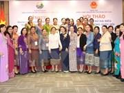 """""""女性代表在国会活动中的作用""""研讨会在岘港市举行"""